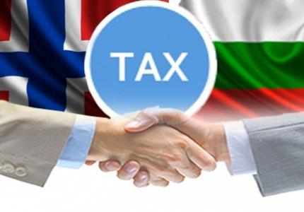 Нова спогодба за избягване на двойното данъчно облагане между България и Норвегия от 01.01.2016 г.