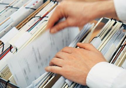 Издаване на удостоверение за осигурителен доход – УП 2