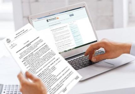 МФ с указания по прилагане на разпоредбите за публикуване на годишните финансови отчети за 2016 г.