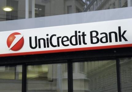 Иновации в областта на финансовите услуги ще получат 200 млн. евро от УниКредит Anthemis Group
