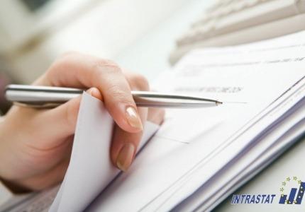 Нови диапазони за входящ контрол на данните при приемане на Интрастат декларации за стоки от глави 22 и 44 на Комбинираната номенклатура