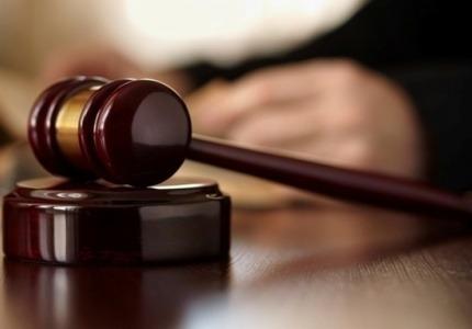 Закон за изменение на Закона за насърчаване на инвестициите