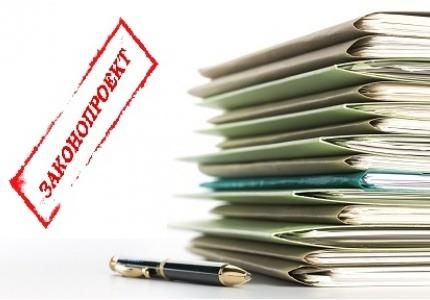 5 дни повече платен годишен отпуск предлага проект за промени в Кодекса на труда