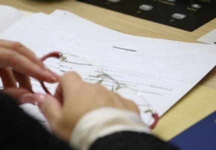 Проектът за промени в Закона за корпоративното подоходно облагане е внесен за разглеждане в НС