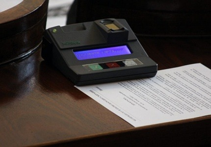 Законопроект за изменение и допълнение на Данъчно-осигурителния процесуален кодекс - 23.07.2015 г.