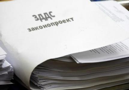 Правителството одобри предложения в ЗИД