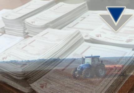 Земеделските производители избират до края на декември реда за облагането на доходите им през 2015 г.
