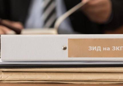 Правителството одобри предложения в ЗИД на ЗКПО пакет от промени в данъчното законодателство