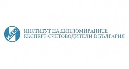 Институт на дипломираните експерт-счетоводители в България