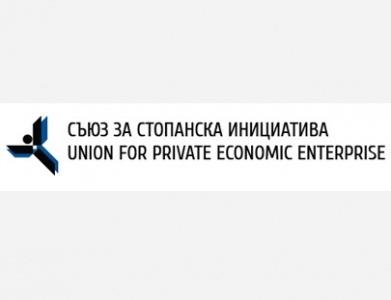 Съюз за Стопанска инициатива