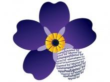 В Пловдив ще бъде отбелязана 100-годишнината от Геноцида над арменците