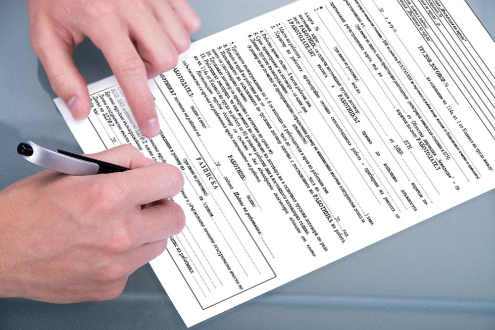 Удължаване на срока за сключване на еднодневните трудови договори в проект за промени на КТ