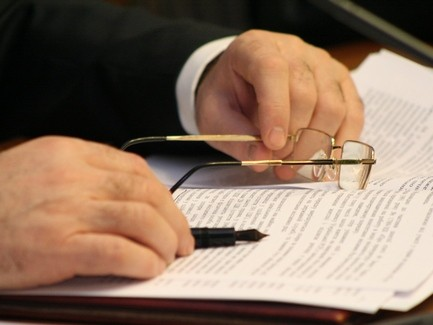 Законопроект за изменение и допълнение на Кодекса за социално осигуряване
