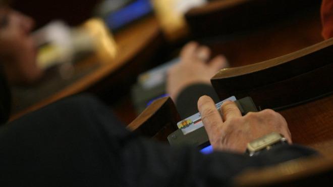 Законопроект за изменение и допълнение на Закона за юридическите лица с нестопанска цел - 07.10.2015 г.