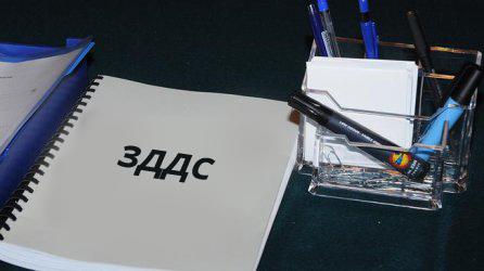 Два законопроекта за промени в Закона за ДДС предлагат намаляване на данъчната тежест